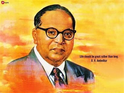 Ambedkar Jayanti Wallpapers Happy Bhim Songs Quotes