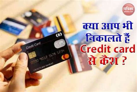 We did not find results for: Withdrawing cash from credit card may have to be paid heavily. - Business League