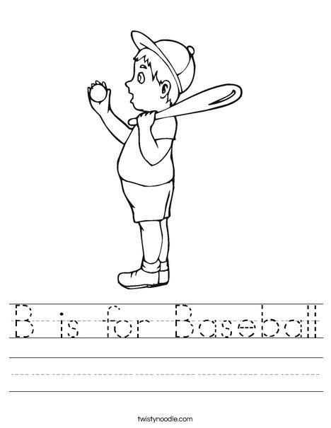 b is for baseball worksheet twisty noodle