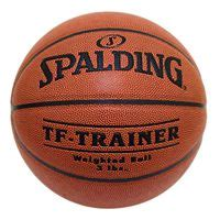 spalding nba  lb trainer weighted basketball