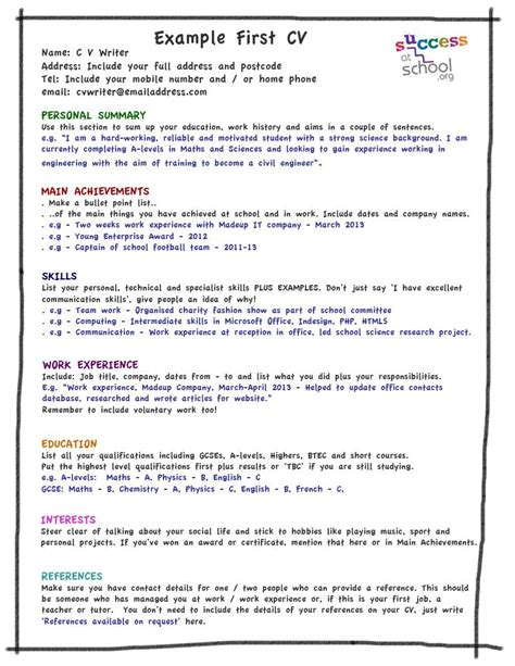 My Resume Template skill up my cv template maybe resume