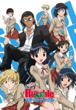 The Garden of Words Anime Ger-Dub - Anime-Serien.com