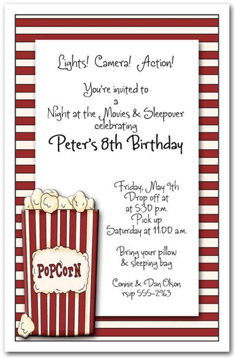 box  popcorn party invitation  invitation