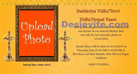 peeple pani tervi vidhi invitation card
