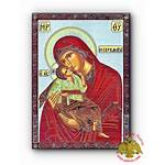 Wooden Russian Icon Orthodox Icons Virgin Holy