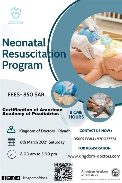 Nrpneonatal Resuscitation Program Kingdom Doctors