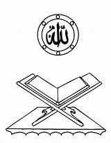 Quran Coloring Drawings 89kb 1650px 1275 sketch template