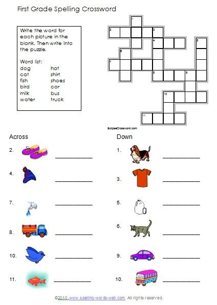 1st Grade Spelling Words, First Grade Worksheets And Activities