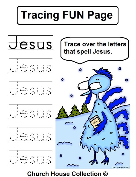 church house collection november 2013 907   Turkey Tracing Letters Jesus Page free printable Thanksgiving Blue Snow Bible Sunday school childrens church kids PNG