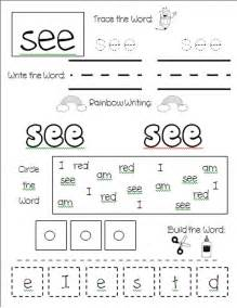 preschool sight words printables 25 best ideas about sight word worksheets on kindergarten sight word worksheets