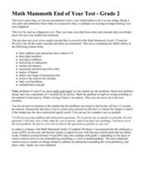 math mammoth end of year test grade 2 2nd grade worksheet lesson planet