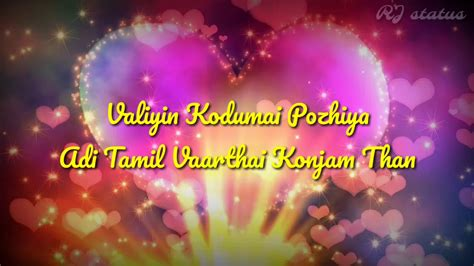 Enna Azhagu Song Lyrics| Download👇| Tamil Whatsapp Status