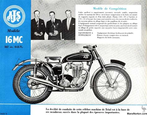 ajs 1957 16mc