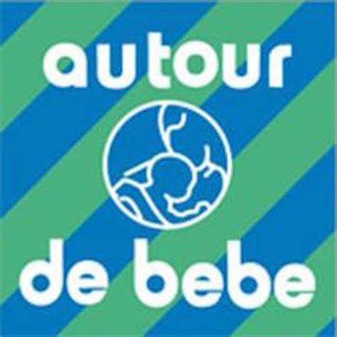 bulotte et transat babybus mamour blogue