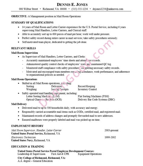 achievement resume sles
