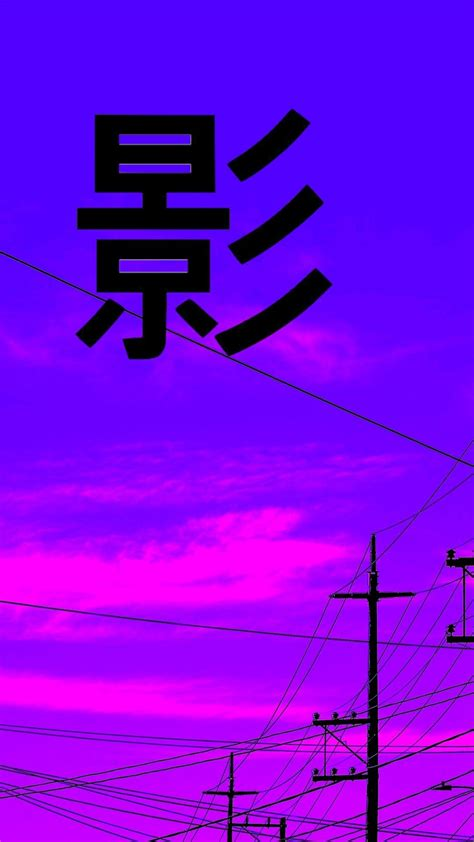 pin by lil intro vert on aesthetic iphone wallpaper