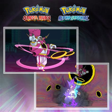 hoopa alpha pokemon games sapphire hyperspace fury unbound blasts omega