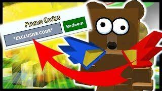 exclusive code