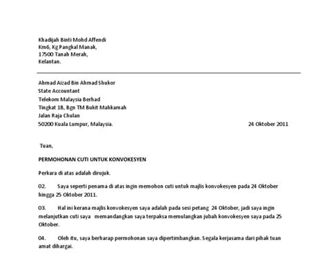 surat rasmi permohonan cuti sakit sekolah rasmi ri