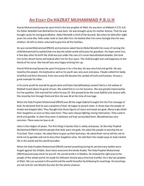 essay  hazrat muhammad mustafaa
