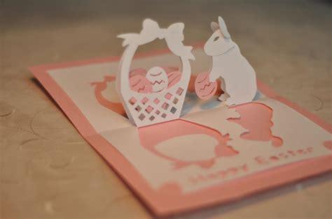 home creative pop  cards