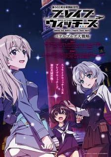 aplikasi nonton anime  indo terbaru  terlengkap