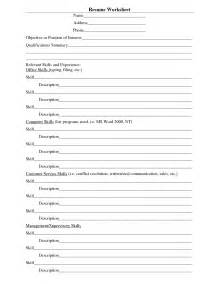 resume writing activities for students doc 1241 resume worksheet for college students 13 related docs www clever