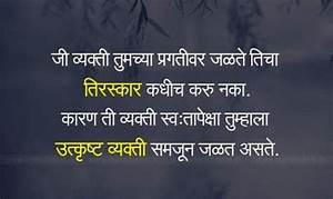 Awesome motivat... Marathi Tapori Quotes