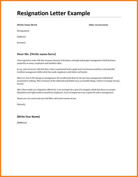 simple resignation letter sample  resign letter job