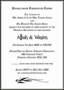 Muslim Wedding Invitation Wordings   Islamic Wedding Card ...