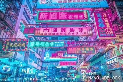 Future Alternative Vaporwave Advertising Into Vibrant Adblock