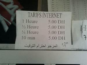 La Boutique Insolite : quelques images du maroc image ~ Melissatoandfro.com Idées de Décoration