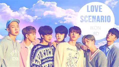 Love Scenario (사랑을 했다) [8d Use Headphone] 🎧