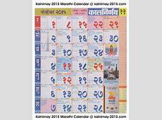 November 2018 Calendar Kalnirnay – Printable Calendar 2018