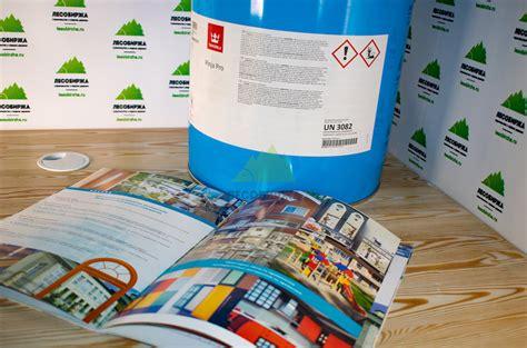 Водоразбавляемая краска для наружных поверхностей Tikkurila PINJA-PRO по низкой цене в Москве и ...