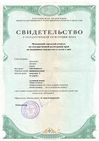 какие документы нужны для регистрации легкового прицепа в гибдд