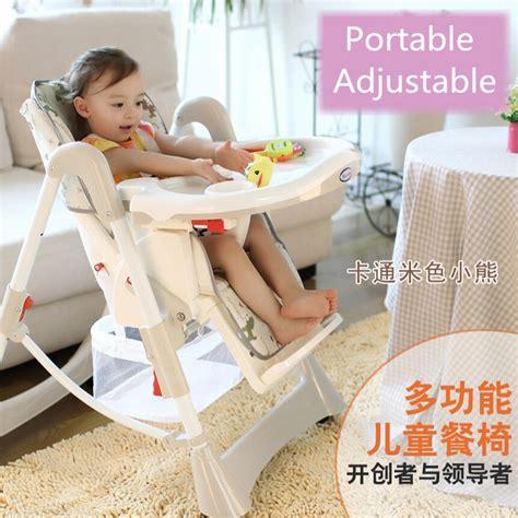 siege haute bébé en plastique bébé chaise haute promotion achetez des en