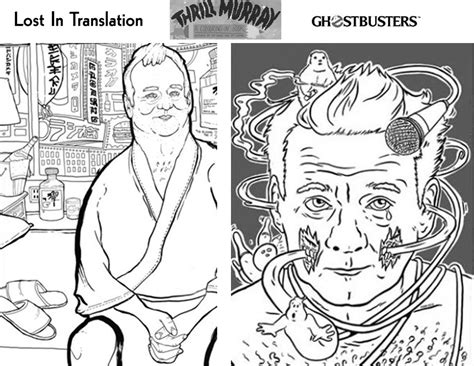 bill murray coloring book brainant