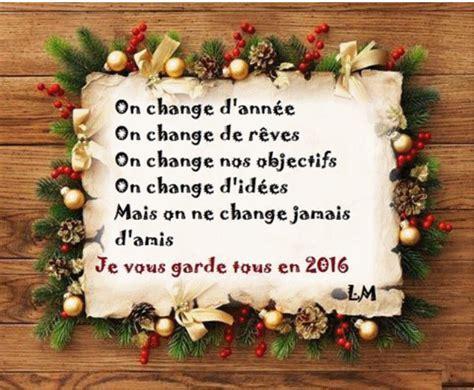 Carte Nouveau Monde 2017 by Gifs Nouvel An 2016