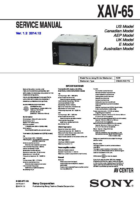 sony xav  service manual