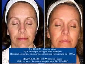 Питательные маски для кожи вокруг глаз от морщин в домашних условиях