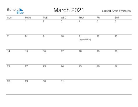 march  calendar united arab emirates