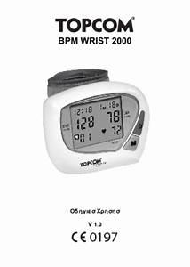 Bpm Wrist 2000 Manuals
