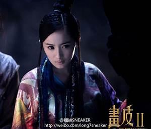 Yang Mi Painted Skin | www.imgkid.com - The Image Kid Has It!