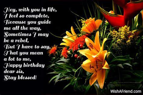 birthday quotes  husband  wife  hindi image quotes  relatablycom