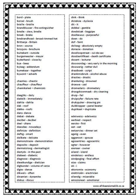 graad   spelling boek afrikaans  maklik