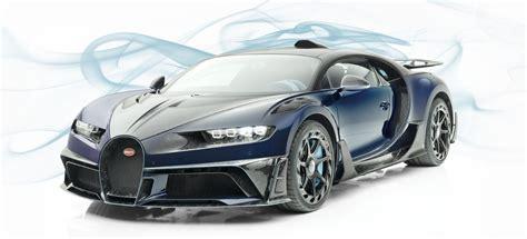 Iconic logos like the bugatti macaron, reproduced especially for the 110th anniversary. Un Bugatti Chiron de 4,25 millones de euros | Supercoches | Motor EL PAÍS