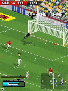 jogos java de futebol