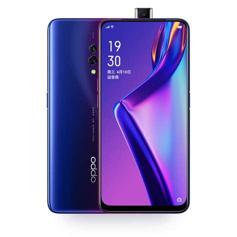 oppo   smartphone gb chinese english version