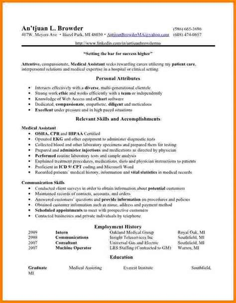 certified assistant resume 28 images certified